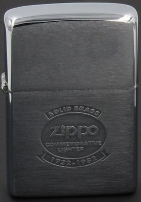 1982 proto Zippo 1982 Comm matte.JPG