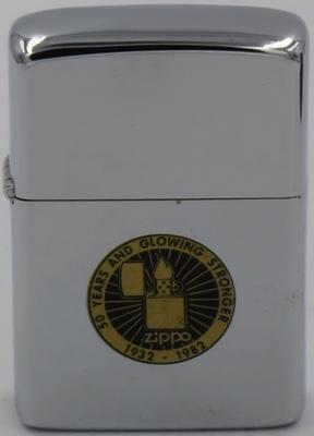 1982 proto Zippo Comm 1982 HP.JPG