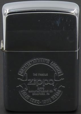 1986 Proto Zippo Comm 1982 HP 1.JPG