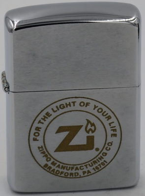 1988 proto Zippo for the love .JPG