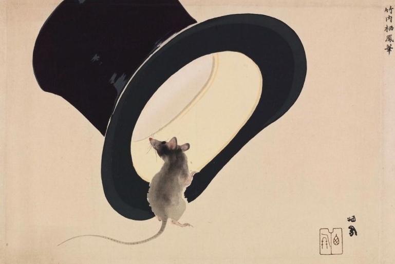 Rat & haut-de-forme | Takeuchi Seihō.