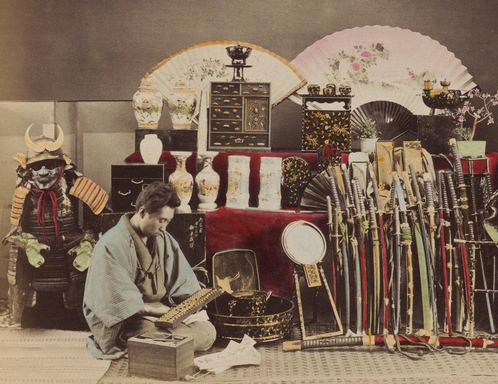 Un brocanteur, par Tamamura Kozaburo.