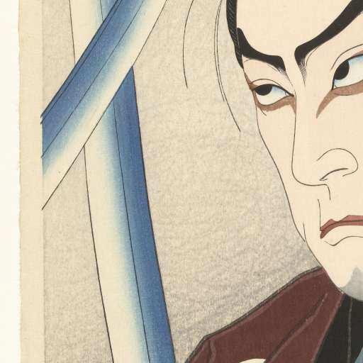 Sawada Shojiro dans le rôle de Hayashi Buhei | Natori Shunsen.