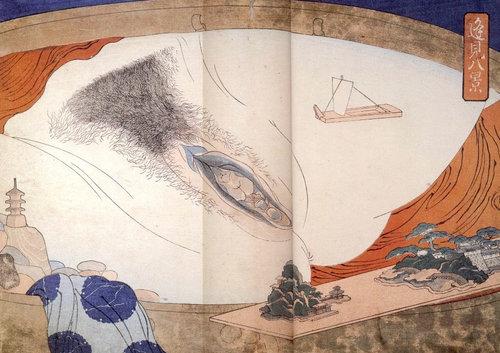 Sans titre |Katsushika Hokusaï