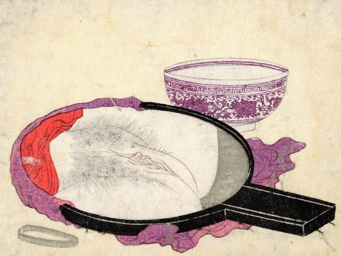 Sans titre | Graveur inconnu [1818]
