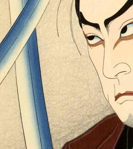Sawada Shojiro | Natori Shunsen [1927]