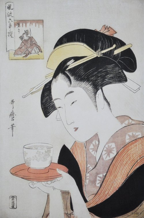 O-kita | Utamaro [1796]