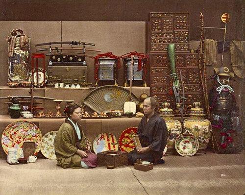 Devanture de boutique   photographe inconnu [1877]