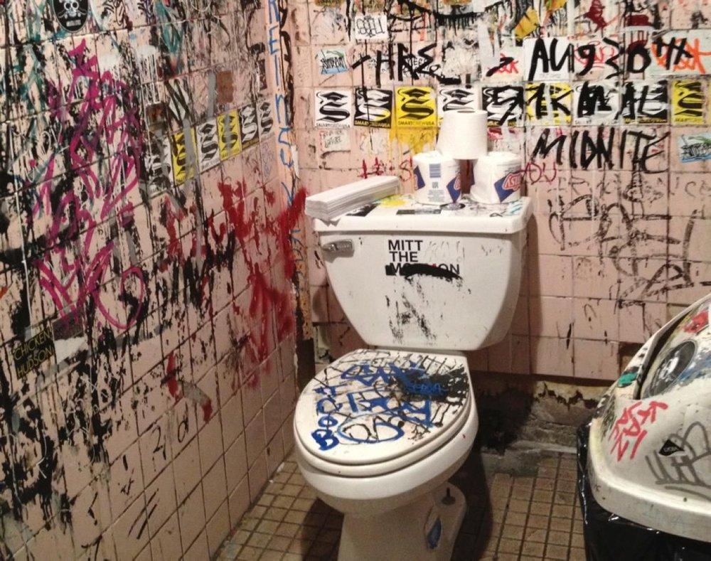 Starbucks bathroom, circa 2019