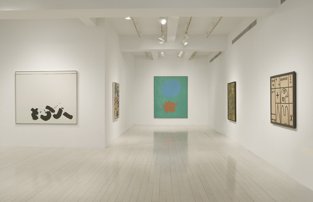 "Installation view of ""Paintings from Four Decades"" at Pace Gallery, New York, 2008."