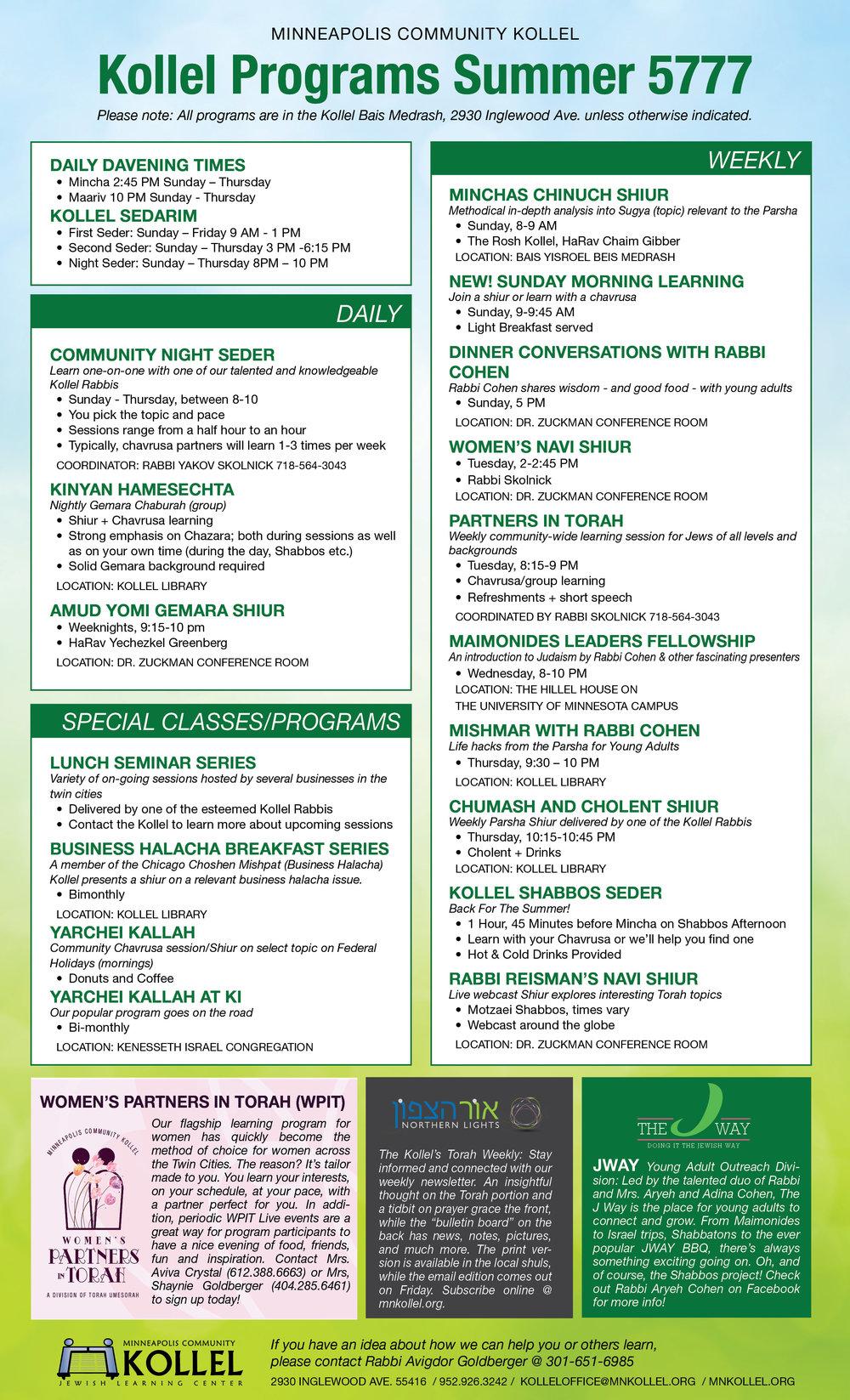 Summer Programs 2017.jpg