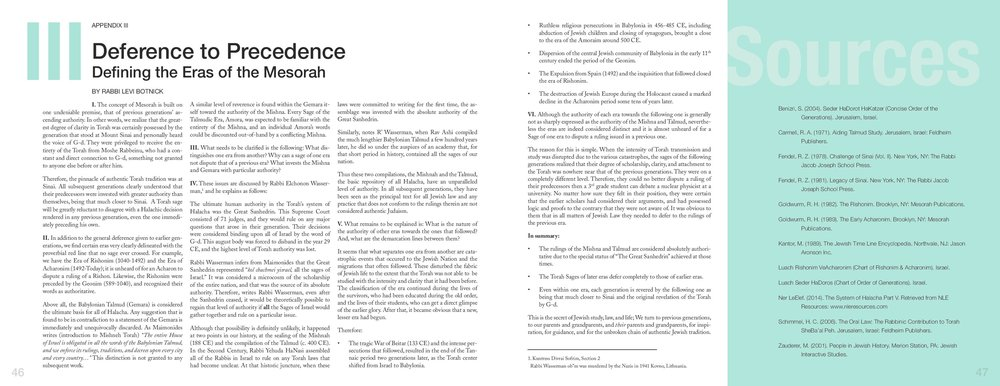 Mesorah Book_generic_spreads-page-025.jpg