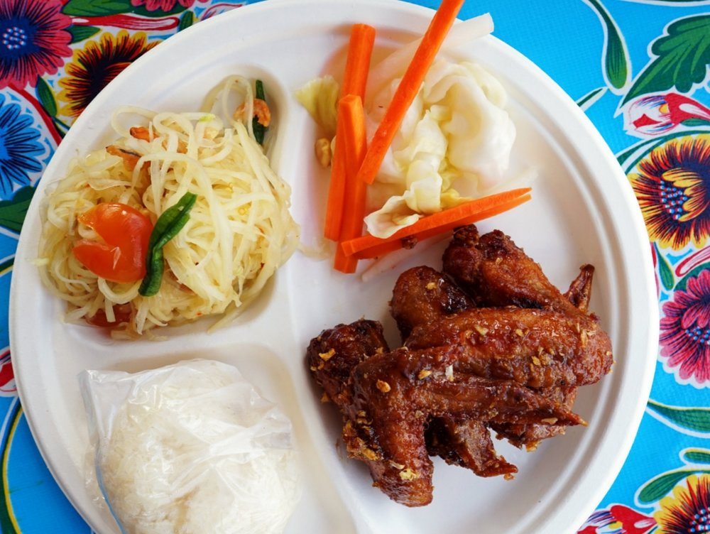 Ike's Vietnamese Fish Sauce Wing Special