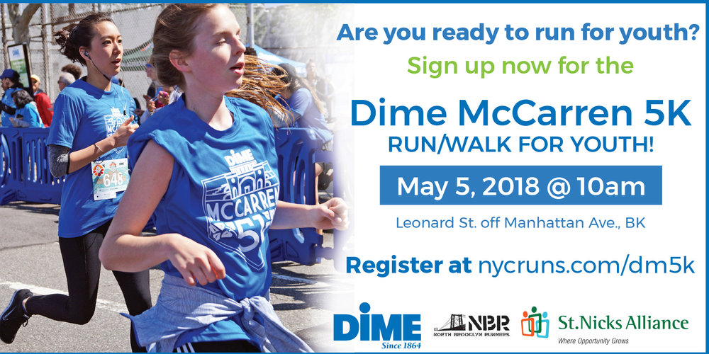 Dime M5K GL banner ad 003