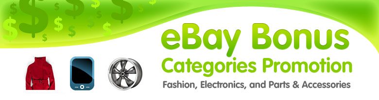 eBay-Bonus-Verticals