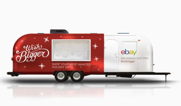 eBay_Airstream.jpg