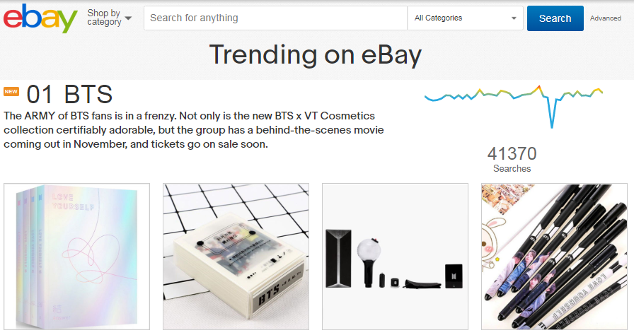 Trending page screenshot.PNG