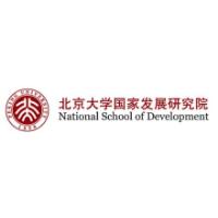 Peking NSD Logo.png