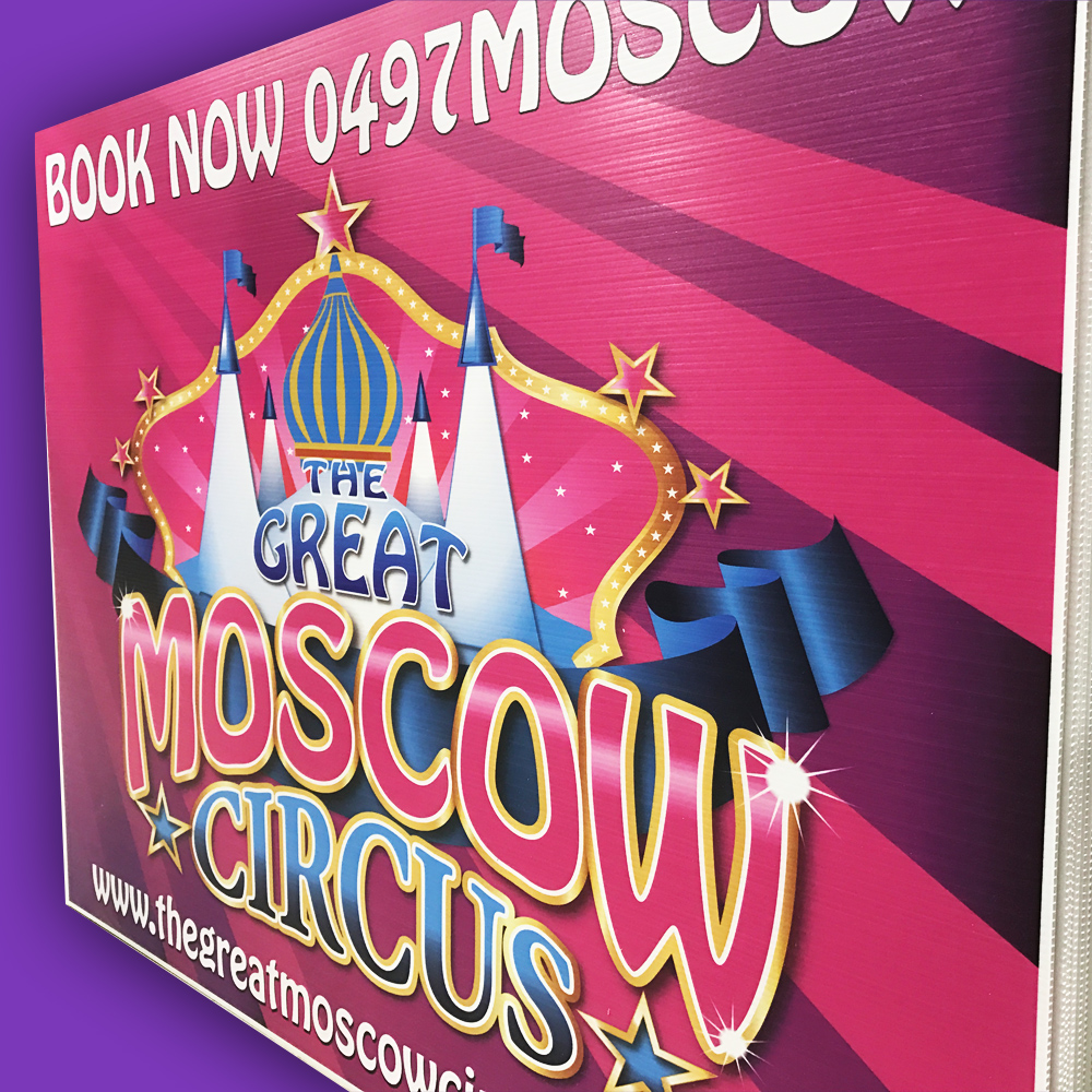 corflute moscow circus.jpg
