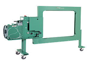 Signode HB 4310 Side Seal Strap Machine.PNG