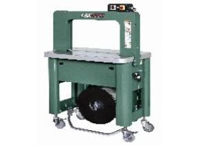 Signode LBX-2000 Strap Machine.PNG