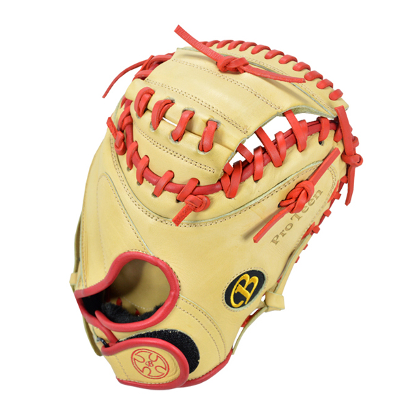 Seriously, though, if you're a catcher and your gear is red, you  need  to check  this one  out.