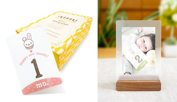 IRODORI nohana collaboration set monthly photo stand