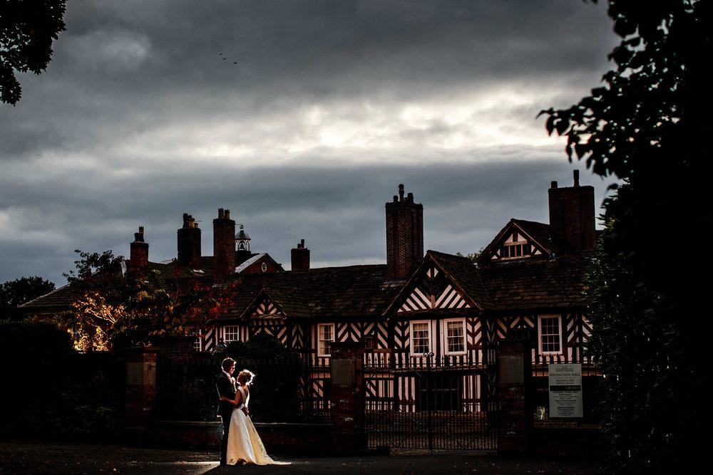 Preston Lancashire Wedding Photographer - Nick English Photography (31).jpg