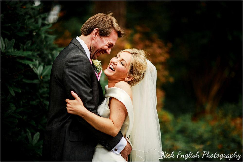 Preston Lancashire Wedding Photographer - Nick English Photography (69).jpg