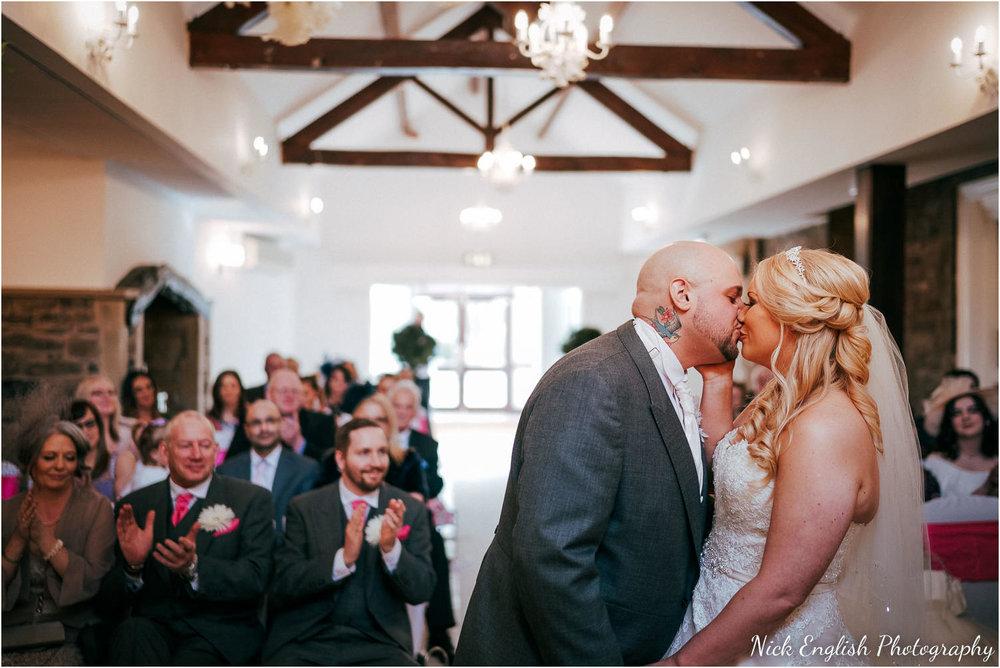 Stirk_House_Wedding_Photographer-63.jpg