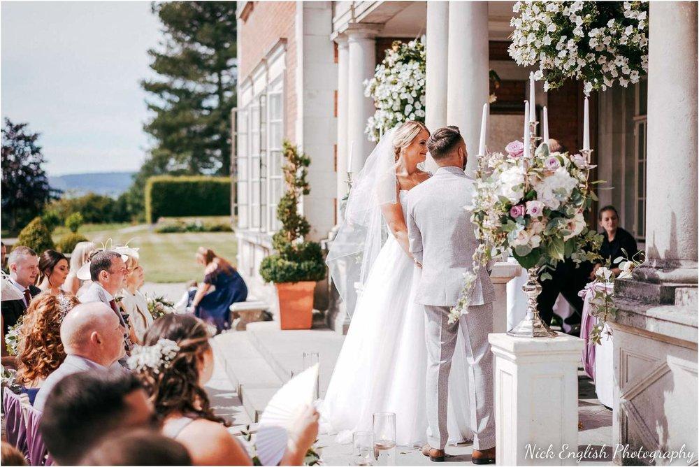 Eaves_Hall_Outdoor_Wedding-38.jpg