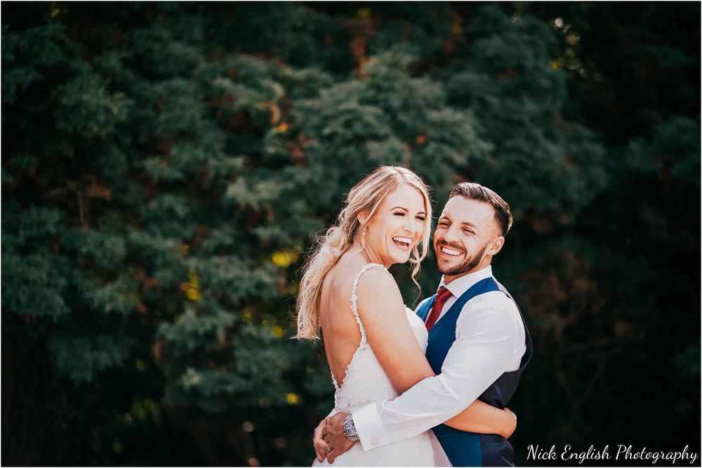 Eaves_Hall_Outdoor_Wedding-100.jpg