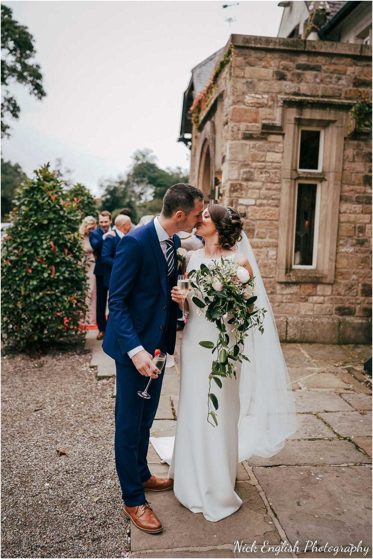 Mitton_Hall_Wedding_Summer_Photograph-55.jpg