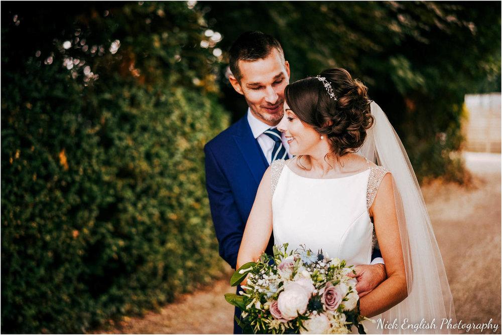Mitton_Hall_Wedding_Summer_Photograph-70.jpg