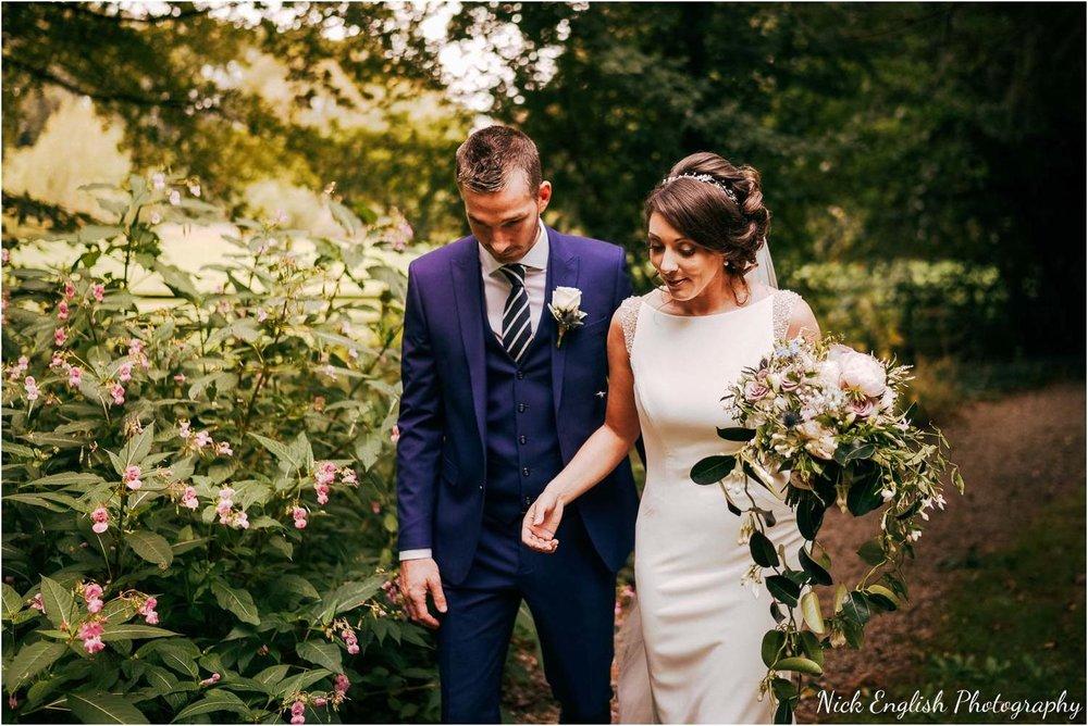 Mitton_Hall_Wedding_Summer_Photograph-81.jpg