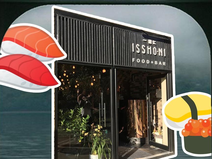 Paradise Row Curates Issho-Ni.jpg