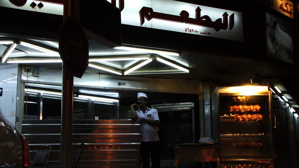 nightstore1.jpg