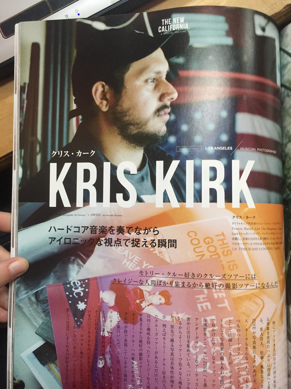 Kris Kirk in the new issue of Eyescream Japan¡¡