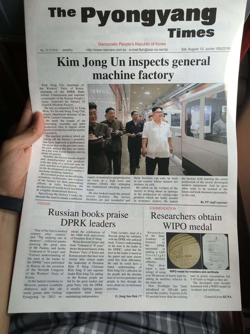 The Pyongyang Times - the official newspaper available in Korean, Chinese, and English.