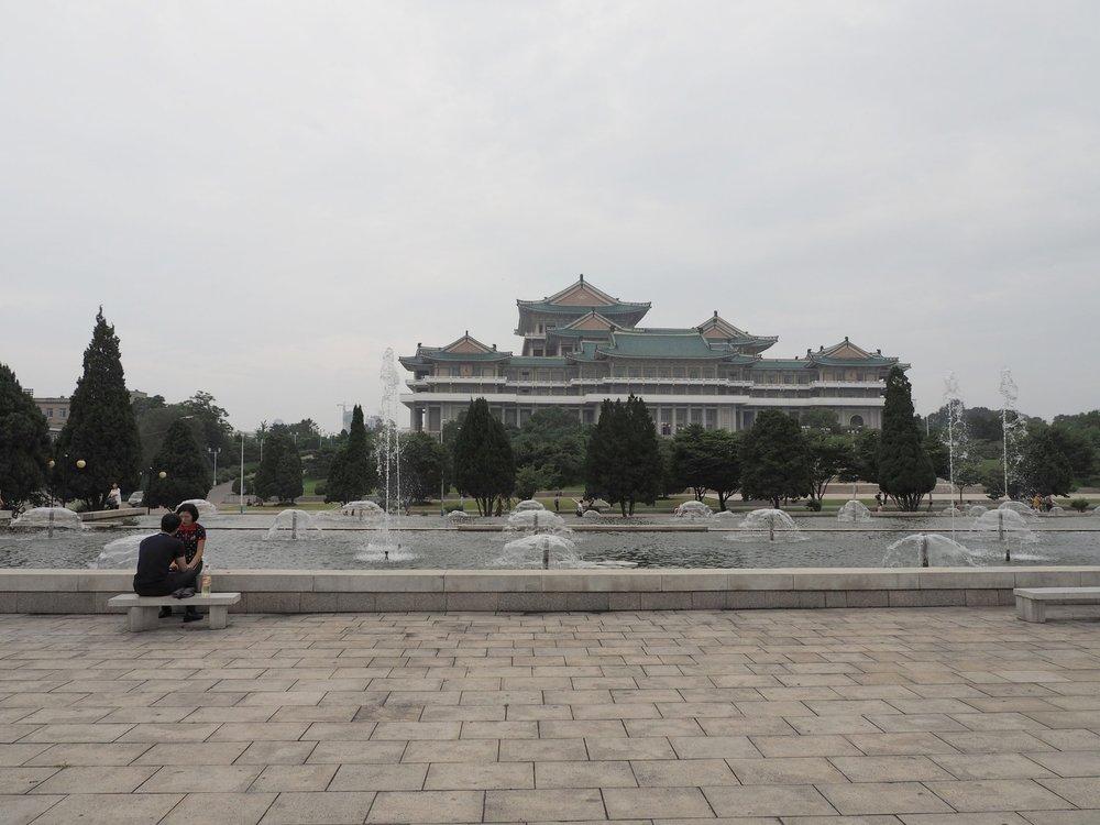 North Korean couple at a park