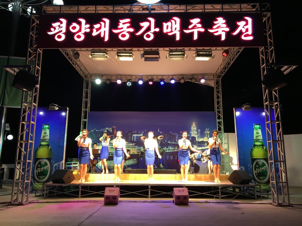 Song and dance performance