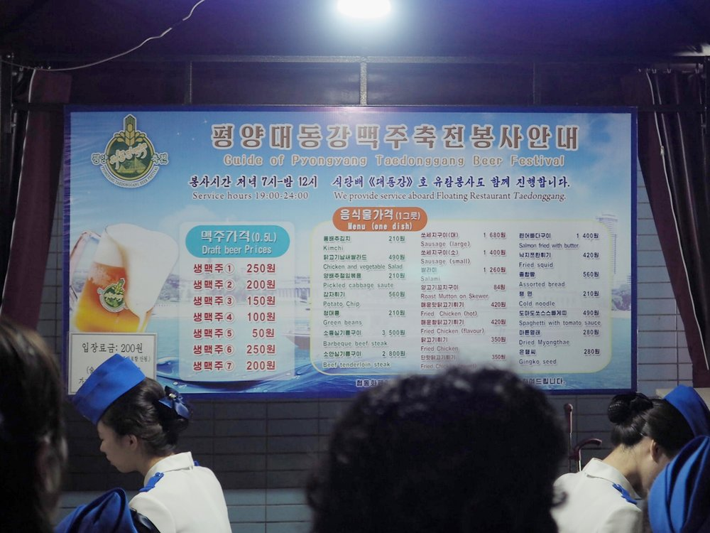 Menu and prices for the food at Taedonggang Beer festival