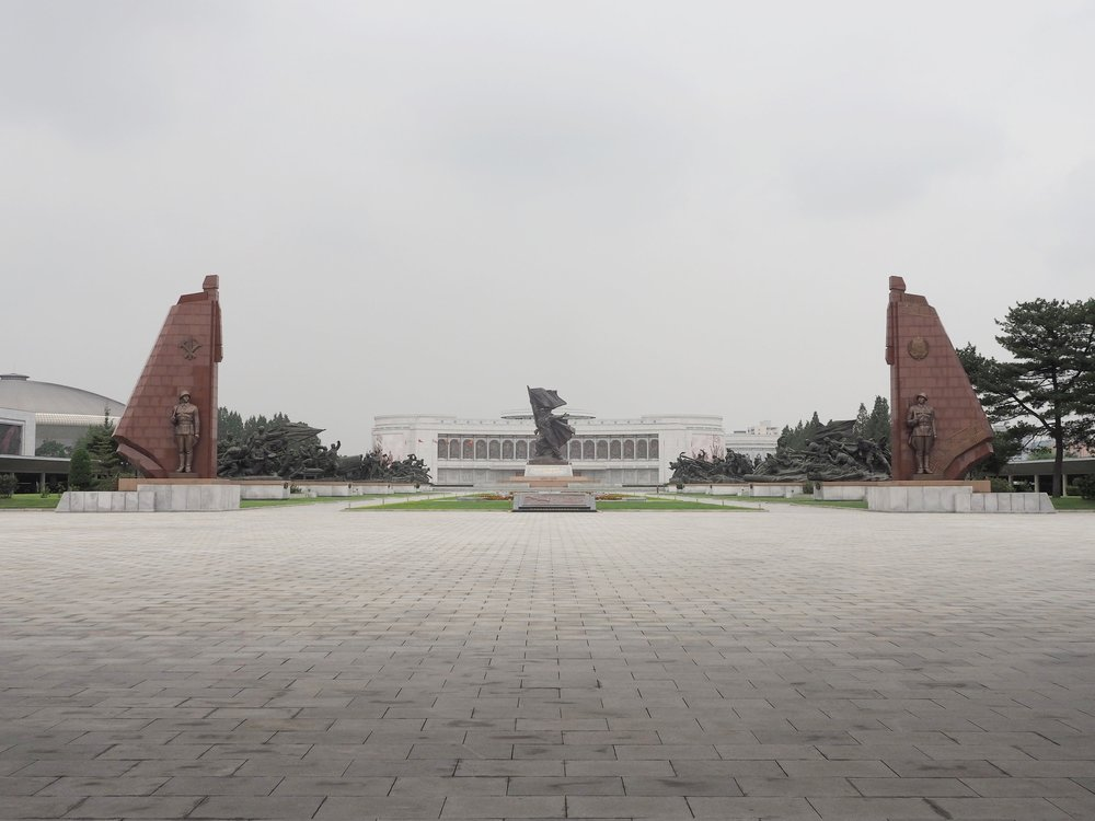 Victorious Fatherland Liberation Museum