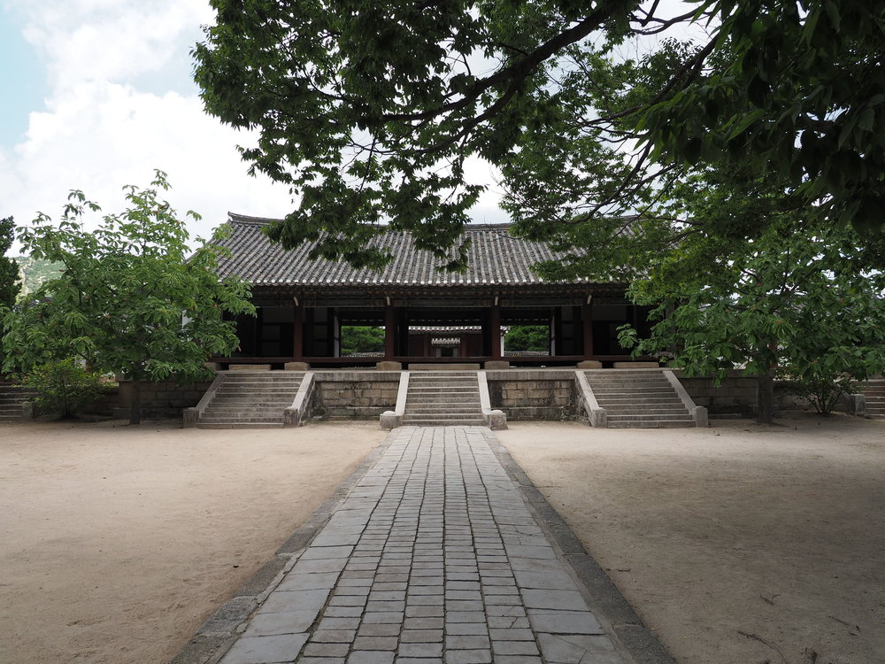 Entrance to the Koryo History Museum