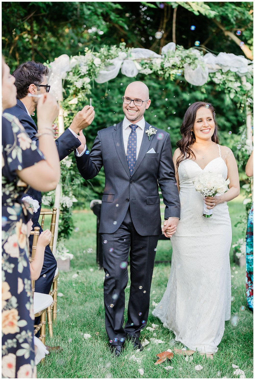 Elizabeth M Photography Charlottesville Wedding Photography_0292.jpg