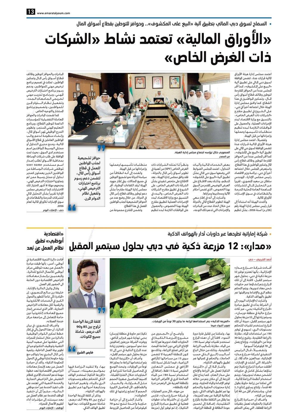 EmiratesToday Page 13- 24 April 2017.jpg
