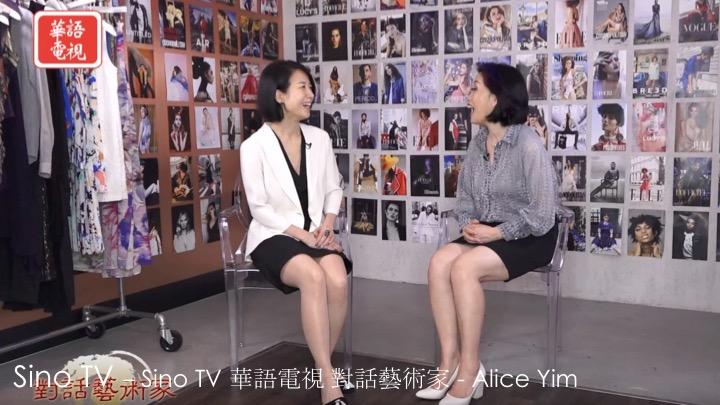 Sino TV.jpg