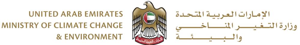 UAE_MOCCAE_brandmark_Horizontal_CMYK_AE.png