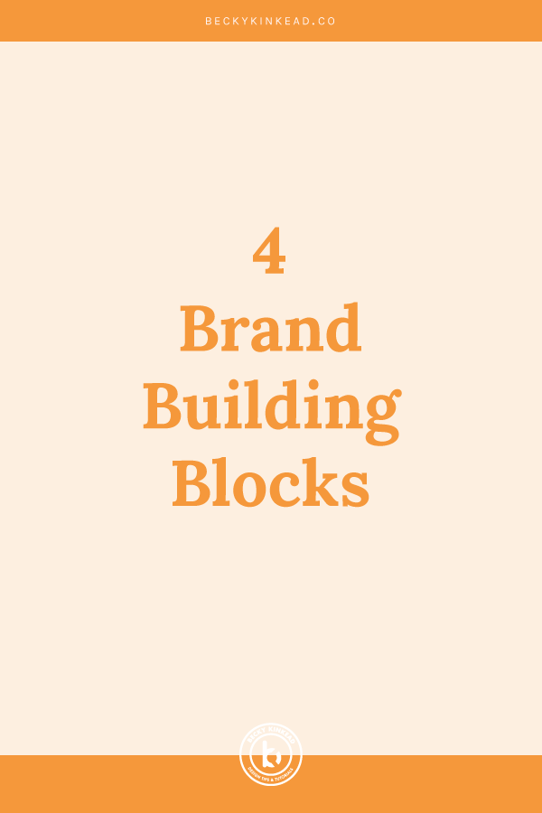 Four-Brand-Building-Blocks.jpg