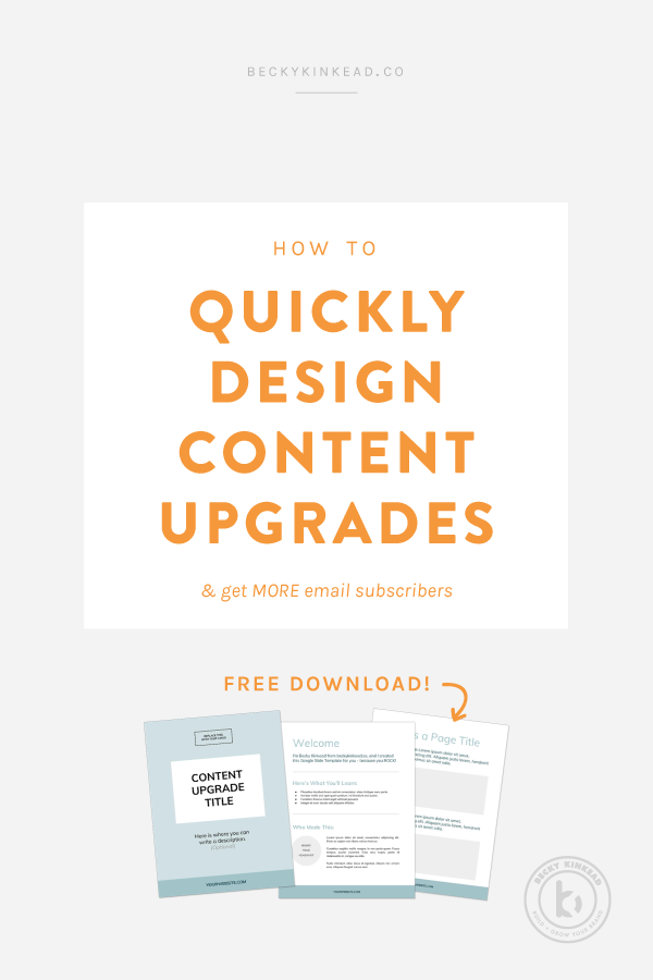 how-to-quickly-design-content-upgrades.png